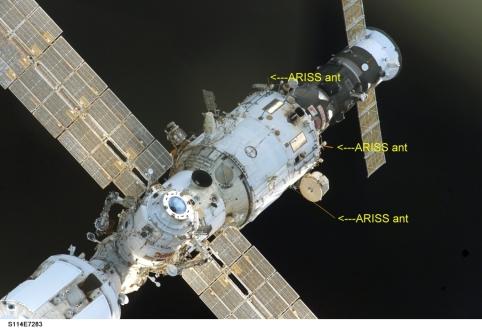 Conjunto de antenas ARISS