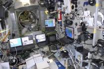 Módulo de transmissão da RS0ISS.