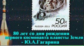24/02/15 - 07:37   Elv. Max. 73.8º   Azm. - 130.3   Voyager MA6000 + ICOM IC229H