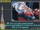 12/04/15 - Antena QFH + Icom IC R3