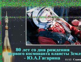 12/04/15 - Antena Comet GP 15 + RTL-SDR